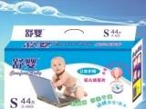 舒婴S码44片/蓝芯片/超级薄/立体护围/复合透气尿片