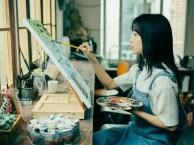 泉州成人零基础绘画培训,减压学画让您的生活多一份美好