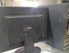 24液晶显示器机箱