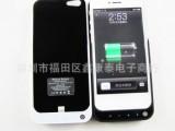 厂家批发 苹果5背夹电池 iphone5电池充电宝 2200ma