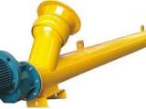 螺旋输送机在哪里买便宜_上海螺旋输送机厂家