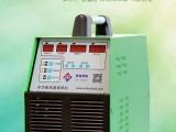 多功能高速铝焊机HS-ADS07佛山厂家