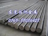 进口SPH40塑胶模具钢SPH40圆棒SPH40钢材价格