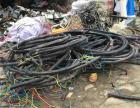惠州仲恺区二手电缆线回收