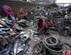 专业回收废旧电动车