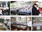 烹饪培训,武汉烹饪培训,文昌高级烹饪学校