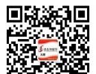第49届海外院校全国巡回招生面试会太原站
