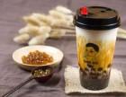 如何开一家奶茶店,广州加盟丧茶怎么样,会赚钱吗
