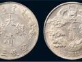 大清铜币现在市场价是多少啊?