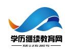 2017年广东药科大学成人高等教育招生简章-免费送成考辅导班