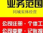 天津市津南区免费注册个体户提供地址