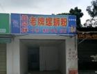 柳钢 凤凰中学 其他 60平米