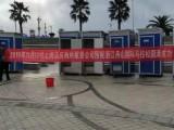 镇江马拉松移动厕所租赁 厂家大量销售移动厕所