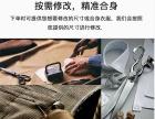 深圳唧唧改衣,20年老师傅操刀,包取送,不出门就改衣