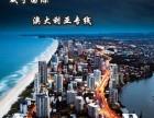 广州白云东南亚专线物流
