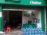 唐家加林山,怡宝桶装水配送
