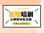 上海小学补习班 上海小学辅导班 上海小学家教