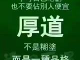 石家庄保险代理公司转让注意了转让须知广东大巴