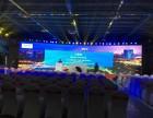 上海户外演出活动灯光音响租赁公司
