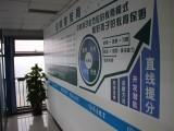重庆课外补习班英豪教育,效果说话