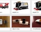 汽车零部件模具设计与开发