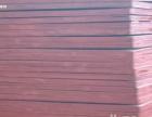 齐齐哈尔祥缘木业--齐齐哈尔木业 齐齐哈尔板材
