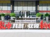 蚌埠专业广告喷绘公司 条幅锦旗奖牌制作