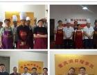 重庆老面馆自制压面加工艺调料加盟加 特色套饭培训
