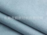 羊毛精纺 骑兵斜 破斜纹羊毛精纺面料 毛呢 毛纺面料
