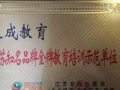 仙林马群 尧化门附近哪有零基础 会计证培训