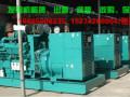 绵阳发电机组出租公司,100KW~1800KW柴油发电机租赁