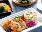 专业可订制中西式员工餐、会议餐配送及健身减脂餐