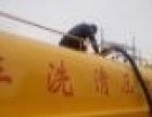 高压清洗车厂家直营甘肃区域总代理