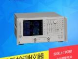 安捷伦HP 8753ES 8753ET网络分析仪维修