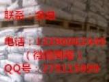 二氧化锰湖北武汉生产厂家
