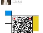 滨湖惠河路附近代理记账会计税务外包代理注册公司策划