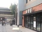 松江老城地铁口 重餐饮商铺 肯德基 年收益8个点