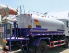 转让 洒水车工厂直销全新国五12吨洒水车