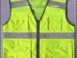 新款交警反光背心新式交通反光背心工字型反光背心