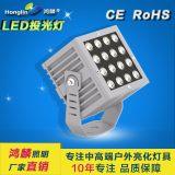 方形16W LED投光灯 户外景观照明亮灯