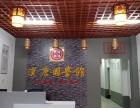 汉唐国学馆--不一样的暑假之旅