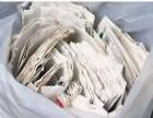 越秀区废纸回收 保密文件销毁电话