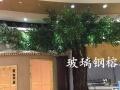 大型假树仿真榕树桃花树发财树订做出售