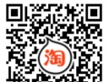 滨州网页设计 微商城开发 网络推广app 商城开发