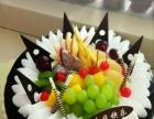 南京市蛋糕鲜花情人节火爆预定中可外送免运费