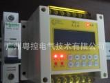 经纬时控器RK30CTWZ-4ZB3000