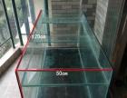 9成新钢化玻璃鱼缸价格200转让