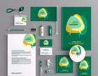 品牌战略 标志 产品包装 空间导视 影视短片 会展