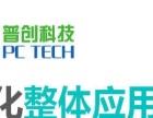 大同普创安防科技承接各种弱电监控门禁安防安装与调试
