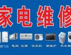济源市扬子热水器(售后%维修)服务网点,电话是多少?